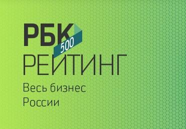 500 крупнейших российских компаний